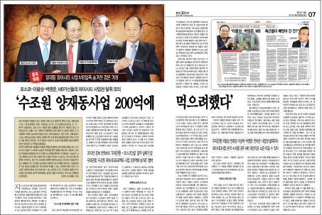 ▲ 제 971호(2015년 3월 29일)