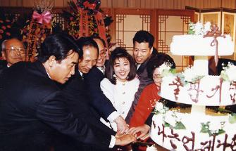 ▲ 지난 95년 에리카 김 변호사의 자서전격 에세이 '나는 언제나 한국인' 출판회에 참석한 이명박 씨가 김 씨 부모님과 함께 케익을 커팅하는 사진