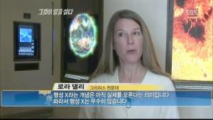 ▲ 2012년 당시 한국에서 「종말론」이 화제였다.