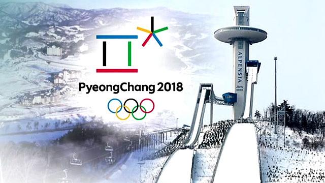 평창 올림픽 3