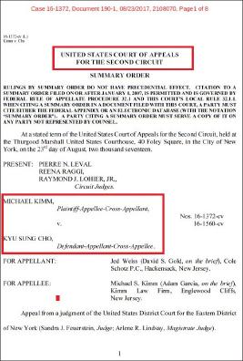 ▲ 제2연방항소법원 명령
