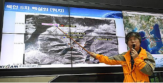 ▲ 지난해 9월 9일 북한5차핵실험 탐지결과를 설명하는 지헌철