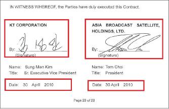 ▲ 2010년 4월 30일자로 KT와 ABS사이에 체결된 무궁화3호위성매매계약서는 김성만 KT부사장과 ABS의 토마스최 사장이 서명했다.