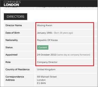 ▲ 영국런던에 설립된 유마시핑의 등기내역 -한국국적인 1981년 1월생 권웅씨가 이사로 등재돼 있다.