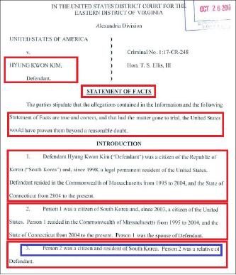 ▲ 연방검찰이 지난 10월 26일 버지니아동부연방법원에 제출한 김형권에 대한 범죄사실 -김형권은 한국국적 미국영주권자이며, 퍼슨 1은 김씨의 부인, 퍼슨2는 한국거주 김씨의 친척이라고 기재돼 있다.