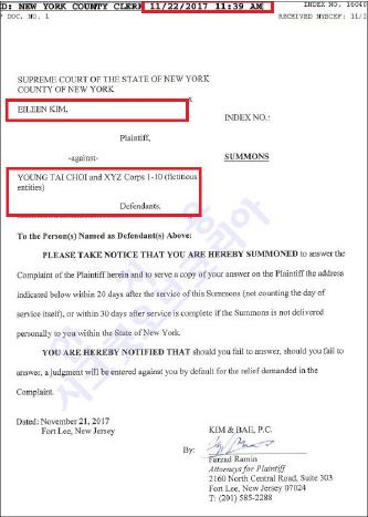 ▲ 일레인 김씨가 최영태씨를 상대로 뉴욕카운티지방법원에 제출한 성추행에 따른 손해배상소송장