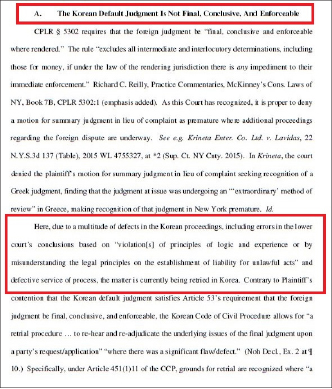▲ 최유신측, 한국법원판결 무효주장 뉴욕주법원제출