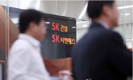 ▲ 지난 1일 서울중앙지검이 SK건설에 대한 압수수색을 실시했다.