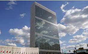 ▲ 유엔 본부 빌딩