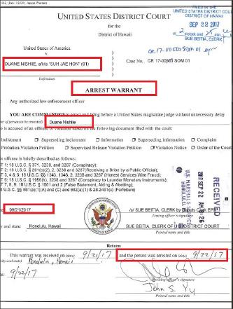 ▲ 듀안 니시에 대한 연방검찰의 체포영장