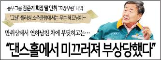 10_김준기