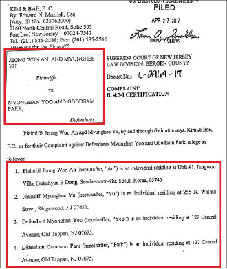 ▲안정원씨와 차녀 유명희씨가 장녀 유명한씨 부부를 상대로 54만달러를 돌려달라고 요구한 민사소송장