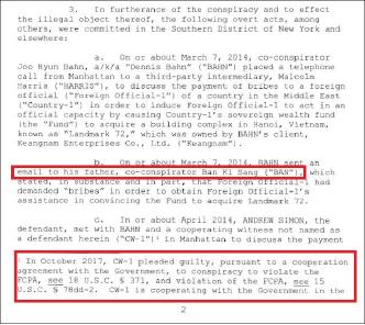 ▲ 반주현의 공범 앤드류 사이먼의 기소장 - 검찰수사결과 반주현이 2014년 3월 7일 공모자인 반기상에게 이메일을 보내 랜드마크72매각을 위해 뇌물을 주는데 대해 논의한 것으로 드러났다.