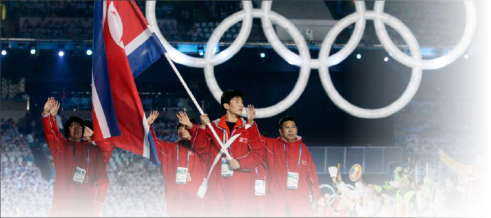 북한선수단