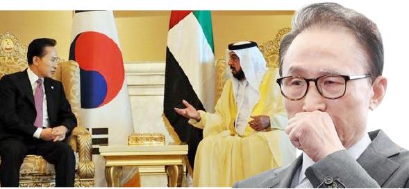 ▲ 2009년 12월27일 이명박 정부는 당시 규모로 186억 달러의 UAE 원전 수주에 성공했다고 발표했다. '단군 이래 최대 수주'라며 원전 수주 소식을 대대적으로 홍보했다. 당시 이 대통령은 UAE 원전 수주를 성사시키기 위해 직접 해당국가를 방문했다.