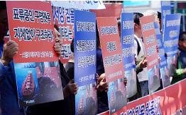 ▲ 스텔라데이지호 대책에 시민들이 항의하고 있다.