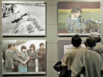 ▲ KAL858기 폭파 후 사건 사진들