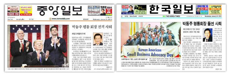 한국 중앙
