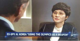 ▲ NBC방송과 인터뷰하는 김현희씨