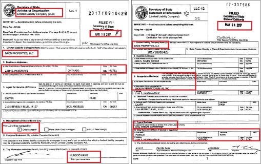 ▲(왼쪽) 조선내화는 2017년 4월 19일 다온프라퍼티유한회사를 설립했다. 이보다 2개월앞선 2월 22일, 이시형은 자신소유의 회사 혜암의 상호를 '다온'으로 변경했다. ▲ 조선내화는 2017년 5월 4일 캘리포니아 국무부에 제출한 다온프라퍼티유한회사 서류를 통해 설립목적은 부동산투자, 매니징멤버는 조선내화라고 밝혔다.