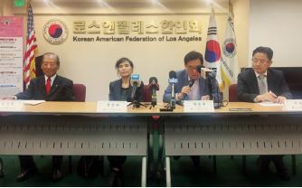 ▲ 공청회를 주관한 한일회 정관개정 위원회