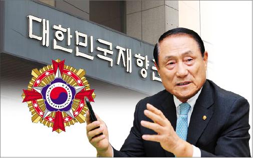 ▲  김진호 향군 회장
