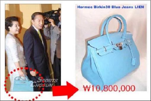 ▲ 김윤옥여사는 2006년 현대가 노정현씨의 결혼식에 참석했을때 하늘색 헤르메스 가방을 들고 있다. 이순례씨는 김여사의 세째사위 조현범씨가 선물한 이 가방이 '짝둥'이라고 주장했다