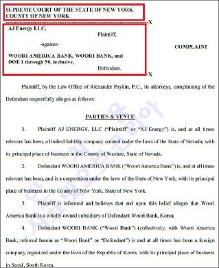 ▲ AJ에너지유한회사가 지난달 26일 뉴욕주 뉴욕카운티[맨해튼]지방법원에 우리은행과 우리아메리카은행등을 상대로 제기한 80억유로 손해배상소송장