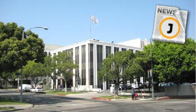 중앙일보건물