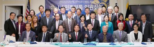 ▲ LA 평통 임원회의는 10일 새로운 분위기에서 활동을 다짐했다.