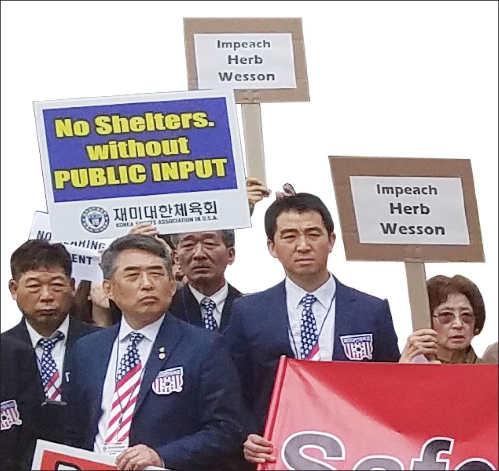 ▲ 웨슨시의원 탄핵구호도 나왔다.