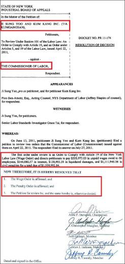 ▲ 뉴욕주상업항소위원회가 2014년 2월 27일 유사장과 금강산측의 항소를 기각, 195만여달러 납부명령을 확정했다.