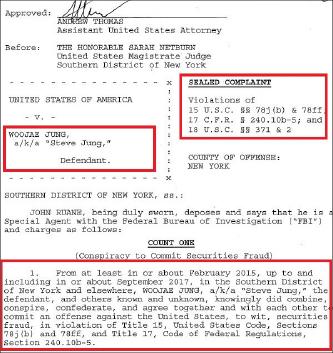 ▲ 뉴욕남부연방검찰도 지난달 31일 정우재 골드만삭스부사장을 내부자거래에 따른 증권사기등 7개 혐의로 체포했다.