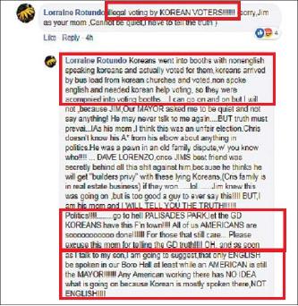 ▲ 제임스 로툰도 시장의 모친 로레인 로툰도씨가 지난 6일밤 페이스북에 올린 한인비하망언이 담긴 글.