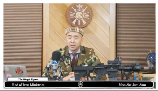 ▲ 소송장에 첨부된 문형진씨씨와 통일안식처교회 로고 사진