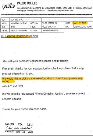 ▲ 팔도, 2016년 5월 호주로 배송될 물건이 미국으로 잘못 배송됐음을 인정했다.