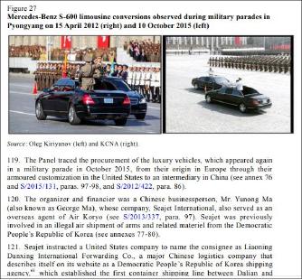 ▲ 유엔대북제재위원회는 지난 2016년 2월 전문가 보고서를 통해 시젯인터내셔널등이 북한에 방탄리무진을 불법수출했다고 발표했으나, 미국정부는 지난 4일에야 이들 회사를 대북제재대상에 올렸다.