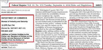 ▲ 2018년 9월 4일자 미국 연방관보, 상무부는 마윤옹, 시젯, ZM등을 북한에 방탄차를 밀수입한 혐의로 수출입금지기업으로 지정했다.