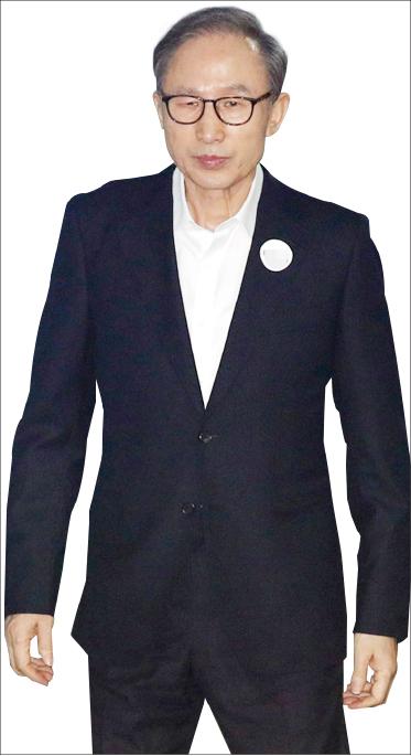 ▲ 오는 5일 선고공판을 앞둔 이명박 전대통령