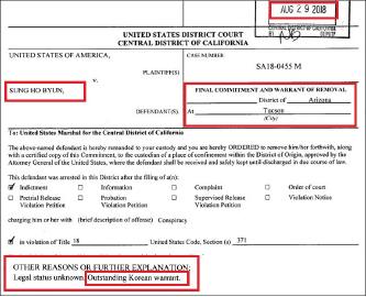 ▲ 캘리포니아중부연방법원은 지난 8월 29일 변성호씨를 기소가 제기된 아리조나연방법원으로 이송한다는 명령을 내렸으며, 변씨의 체류신분은 알 수 없고, 한국에서 지명수배된 상태라고 밝혔다.