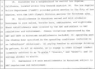 ▲ 2018년 9월 21일 연방검찰이 캘리포니아중부연방법원에 제출한 서씨 기소장