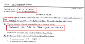 ▲ 연방판사는 부인 홍씨에 대한 판결문에서 시애틀에서 최대한 가까운 교도소에 수감하라고 판결했다.