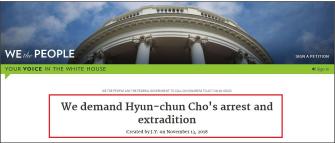 ▲ 조현천 체포 및 한국 송환을 촉구하는 백악관 청원