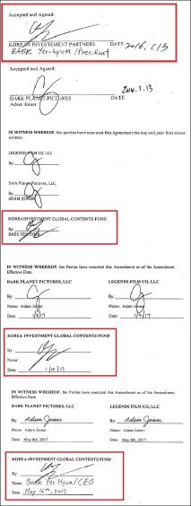 ▲ 백여현 한국투자파트너스 대표이사가 투자권리계약, 투자계약, 1차수정계약, 2차수정계약등에 모두 서명했다.