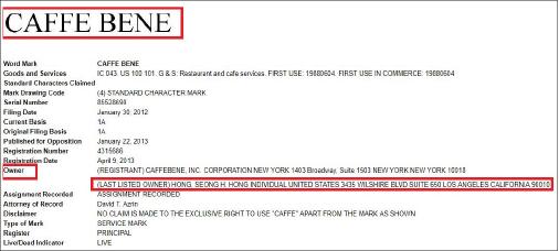 ▲ 미국 특허청은 카페베네 상표권 소유자가 홍성H씨라고 명시하고 있다.