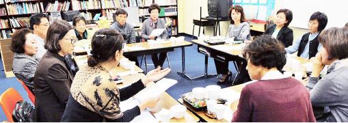 ▲남가주 한국학원이 이사회 모임을 갖고 있다.