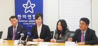 ▲(왼편부터)게렛리 총무, 유니스 송 대표, 수지 오 이사장, 이승호 재무이사