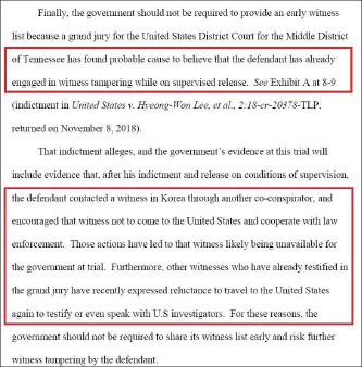 ▲ 하와이연방검찰은 지난 9일 재판부에 제출한 서류에서 'SK임원 2명에 대한 기소장에서 피고인이 공모자를 통해 한국의 증인을 회유한 사실이 드러났으며, 증인을 미리 피고측에 알릴 경우 미국 재판에 참여하지 못하도록 할 가능성이 있다'고 주장했다.