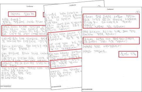 ▲ 미연방법원에 공개된 삼양식품 창업자의 큰딸 전문경씨의 육필편지