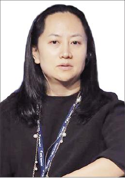 ▲  화웨이 창업주의 딸 멍완저우 부회장